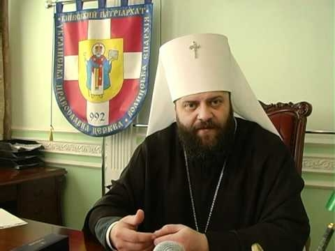 Митрополит УПЦ КП: після томосу ніхто не штурмуватиме храми