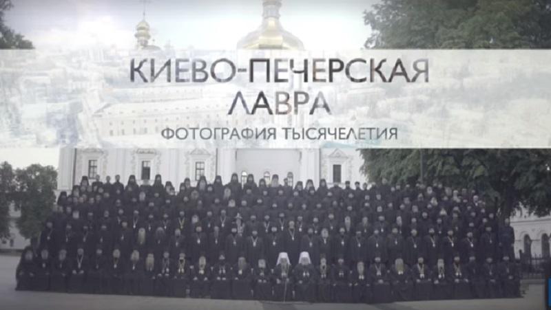 Документальний фільм «Києво-Печерська Лавра. Фотографія тисячоліття» отримав російську нагороду «ТЕФІ»