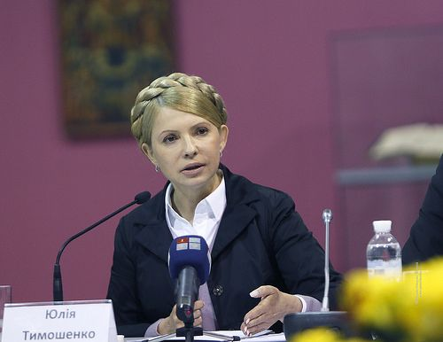 Лидер президентской гонки Юлия Тимошенко приветствует решение Константинополя по Украине