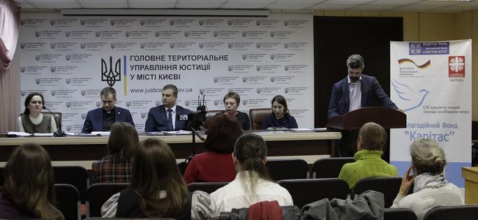 На форумі «Україна: виклики розділеної держави» шукали відповідь, якою країна буде в майбутньому