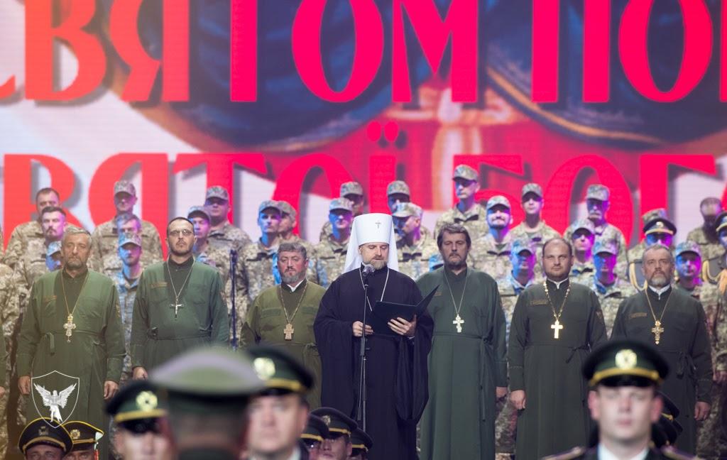 Разом з Покровою ієрархи церков відзначали День захисника України