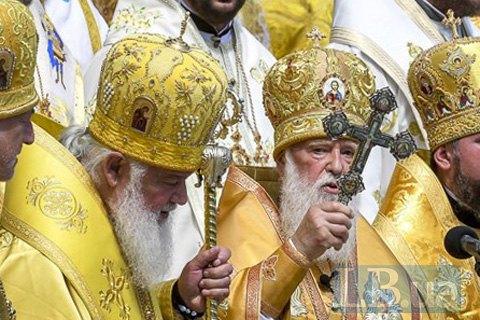 Глава УАПЦ розповів про суперечки з главою УПЦ КП щодо об'єднавчого Собору