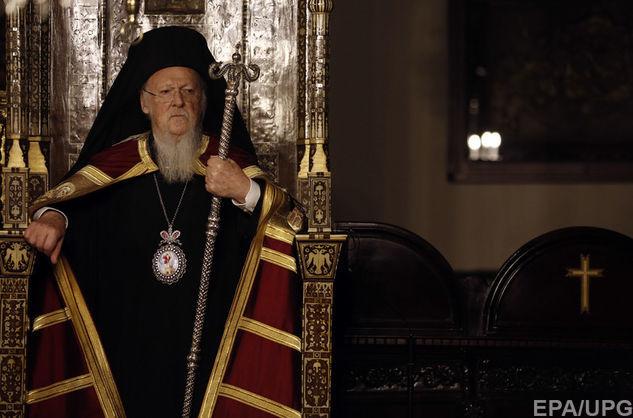 Константинополь не розриватиме відносини з РПЦ