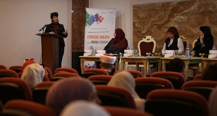 Ліга мусульманок України провела конференцію «Майбутнє суспільства: свобода вибору або влада стереотипів»