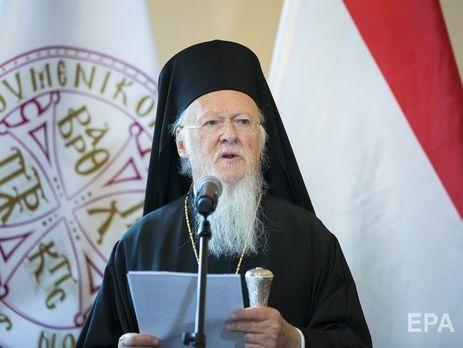 Вселенський патріарх: «Українці мають право на автокефалію, як і всі балканські народи»