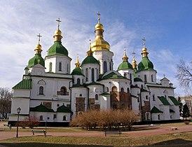 У Києві відкрився міжнародний релігієзнавчий семінар керівників об'єктів всесвітньої спадщини