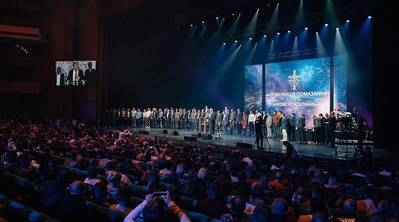 Конференция церквей «Новое поколение» собрала в Киеве более 3500 человек