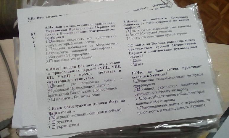 91% духовенства и мирян Запорожской епархии УПЦ уверены, что в Украине идет не справедливая война за целостность страны, а геноцид, творимый украинскими политиками