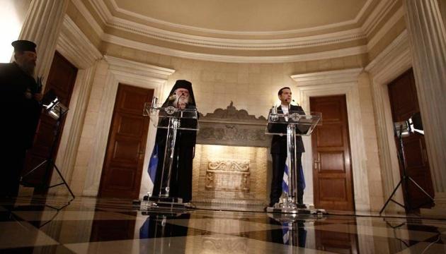 """Уряд і церква Греції домовилися про статус """"релігійно нейтральної"""" країни"""