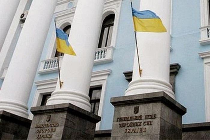 Генштаб ЗСУ витісняє Московський Патріархат з військових частин