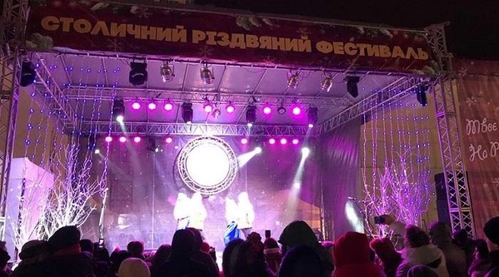 Христиан призывают участвовать в подготовке Рождественского фестиваля в Киеве