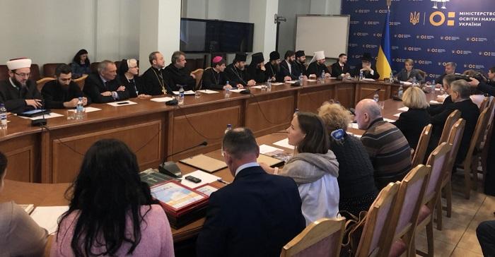 Громадська рада з питань співпраці з церквами при Міносвіти відзначила 10-річчя своєї діяльності