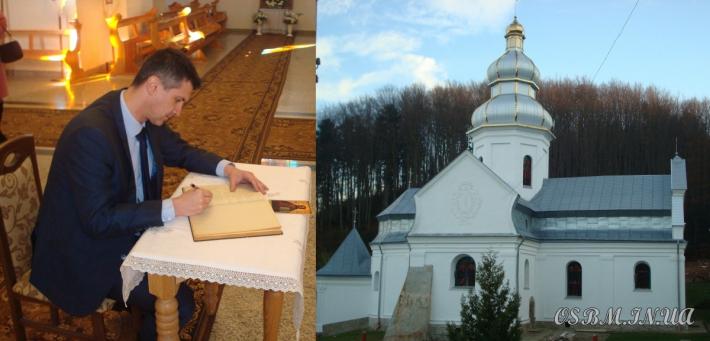 Генеральний консул Чехії відвідав на Львівщині греко-католицький монастир