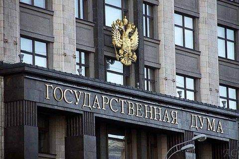 В Госдуме РФ предлагают РПЦ составить карту храмов и монастырей Греции, которые «можно посещать российским паломникам»