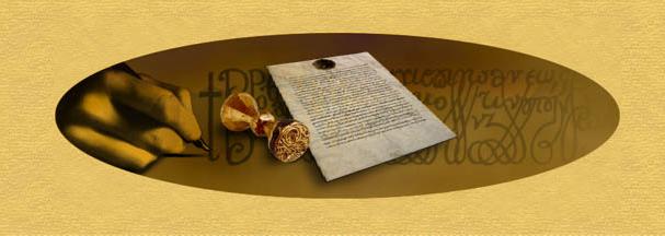 Константинополь оголосить у грудні дату проведення об