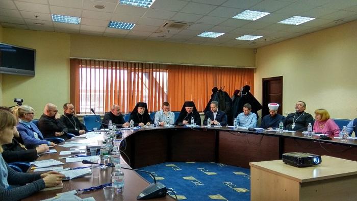 У Харкові відбувся круглий стіл про досвід Харківського регіону у міжрелігійному діалозі