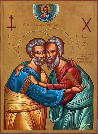 Нарада координаційного комітету Міжнародної змішаної комісії з православно-католицького діалогу відбулася без РПЦ