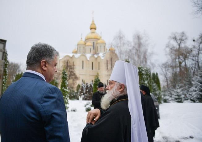 Президент зустрівся з митрополитом УПЦ, який «дивиться в майбутнє української помісної автокефальної православної церкви»