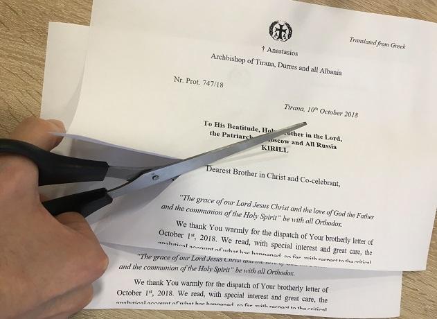 УПЦ/РПЦ исказила позицию Албанской Церкви по Украине