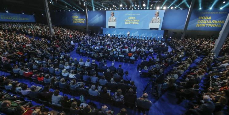 Юлія Тимошенко оголосила про всебічну підтримку єдиної автокефальної Церкви в Україні