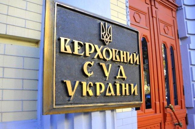 Верховний Суд об'єднав дві справи щодо томосу про автокефалію Православної Церкви в Україні