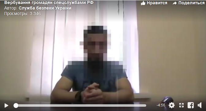 """СБУ рассказала, как спецслужбы РФ вербуют в Украину """"монахов""""-разведчиков"""