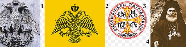 Чем отличается этнофилетизм греков, русских или украинцев?