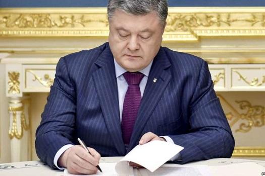 Президент нагородив двох митрополитів УПЦ орденами Ярослава Мудрого