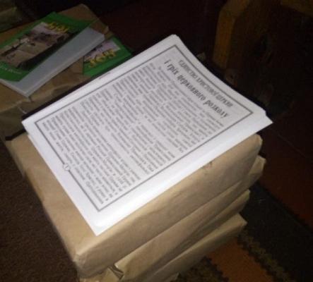 СБУ виявила в єпархіях УПЦ «ознаки функціонування організованої мережі розповсюдження матеріалів, що розпалюють релігійну ворожнечу»