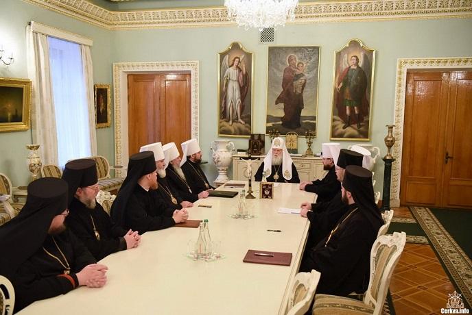УПЦ КП висловила пропозиції щодо підготовки і проведення Об'єднавчого Собору і скликає свій Архієрейський Собор