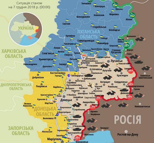 Донецького митрополита УПЦ не пропустили через український пункт пропуску на Донеччині