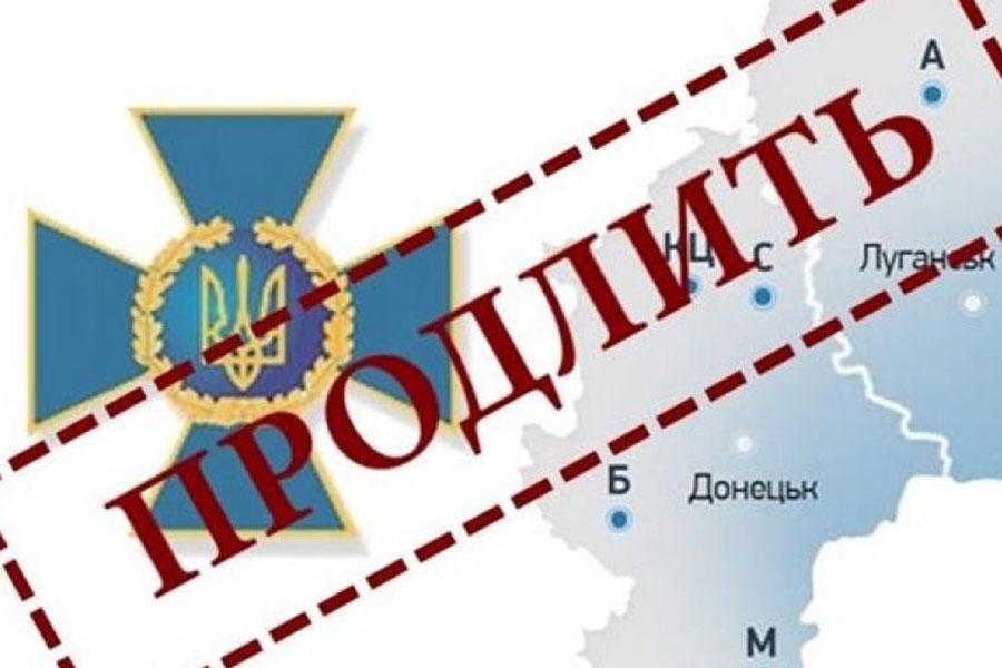 Архієреям УПЦ повернули можливість перетинати лінію розмежування на Донбасі