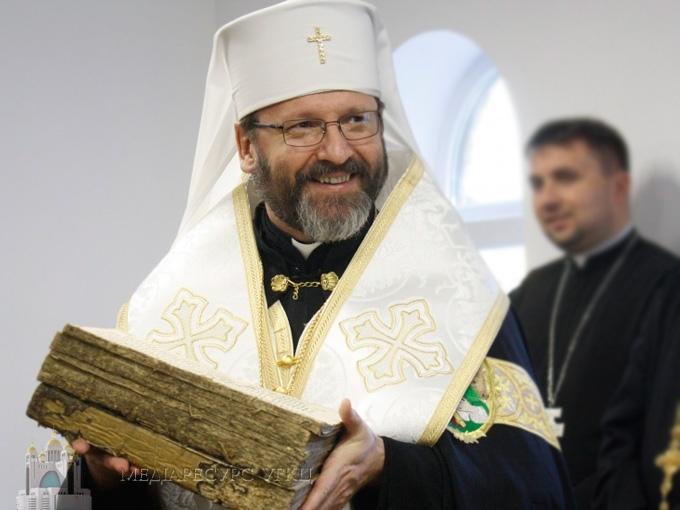Синод УГКЦ заохочує створювати біблійні гуртки при парафіях