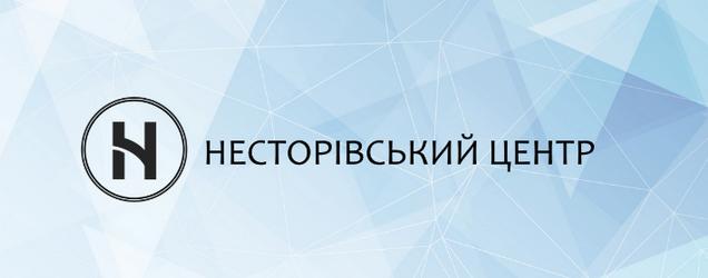 """В Україні стартував """"Nestor 4.0"""" — освітня платформа з філософії, релігієзнавства, богослов"""