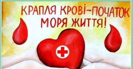 Інститут релігійних наук св. Томи Аквінського проведе в Києві акцію збору донорської крові