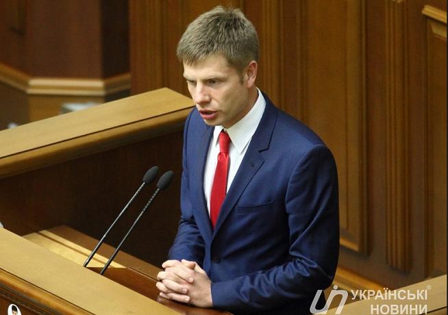 В парламенті розглянуть законопроекти щодо врегулювання назви Церков і процесу переходу спільнот до Православної Церкви України