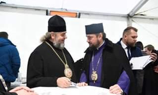 Митрополити, яких заборонив Синод УПЦ (МП), дістали підтримку від Константинопля
