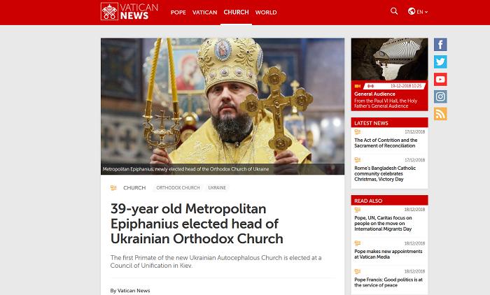 Архієпископ Євстратій (Зоря): Православна Церква України набуває для Ватикану суб'єктності