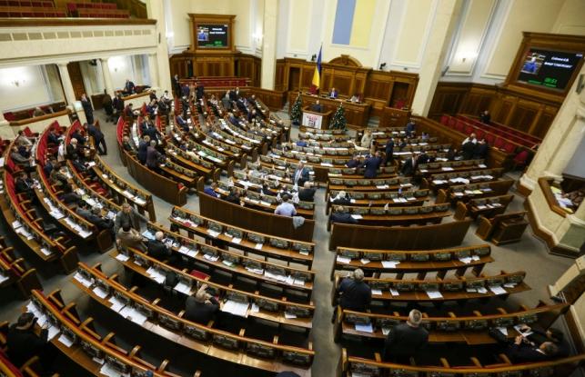 Парламент пошел навстречу верующим УПЦ (МП), которые хотели её переименования