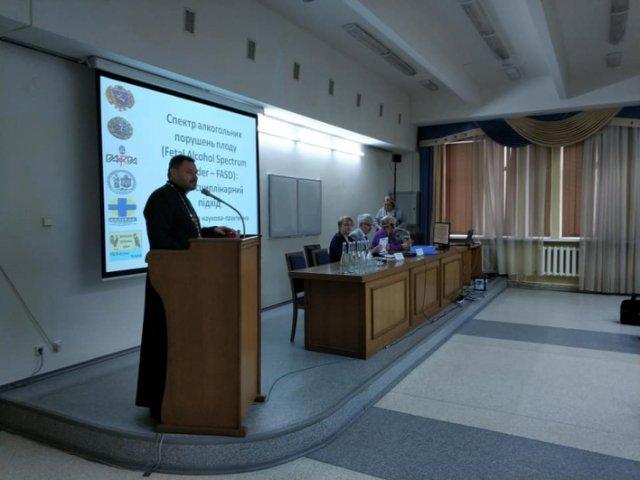 УГКЦ провела міжнародну конференцію про наслідки споживання алкоголю для вагітних