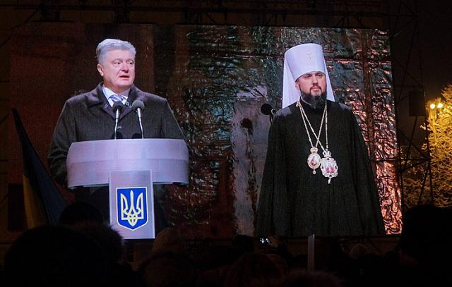 Створено об'єднану Православну Церкву України. Її предстоятеля запрошено в Константинополь для вручення томосу про автокефалію