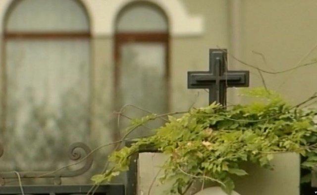 Грузинская Церковь рассмотрит вопрос признания украинской автокефалии после томоса от Константинополя