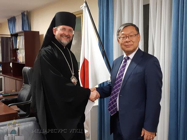 Глава УГКЦ нагородив посла Японії в Україні