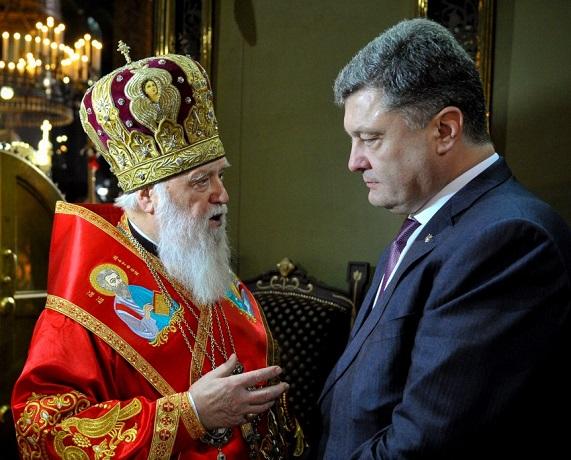 Президент присвоїв Філарету звання героя України