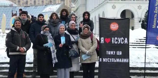 В центрі столиці відбуваються акції «Я люблю Ісуса, бо я мусульманин»