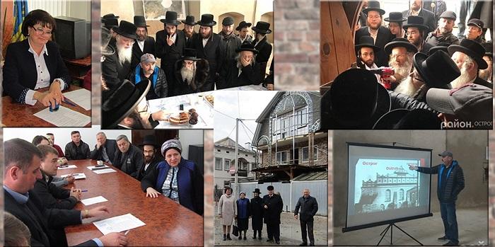 Еврейские СМИ: процесс восстановления зданий синагог в Украине медленно, но идет