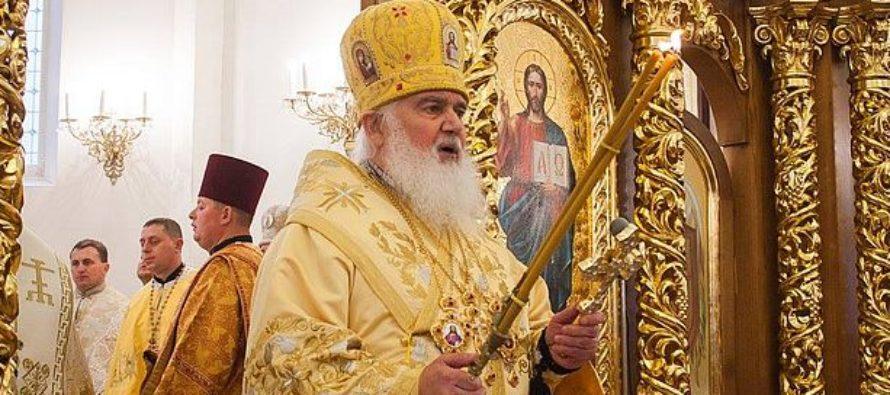 Митрополит Макарій відмовився бути почесним громадянином Львова, протестуючи проти амбіцій Філарета