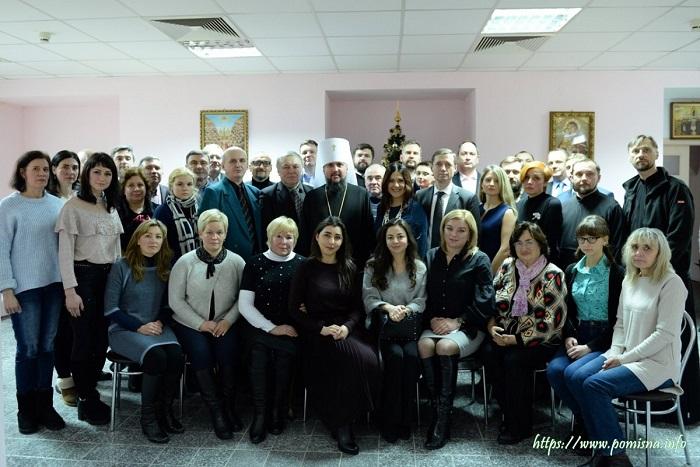 Глава ПЦУ зустрівся з родичами українських політв'язнів
