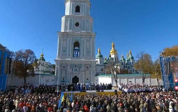 Українська православна політична теологія Кирила Говоруна