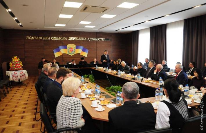 Полтавська обладміністрація ініціювала молитовний сніданок